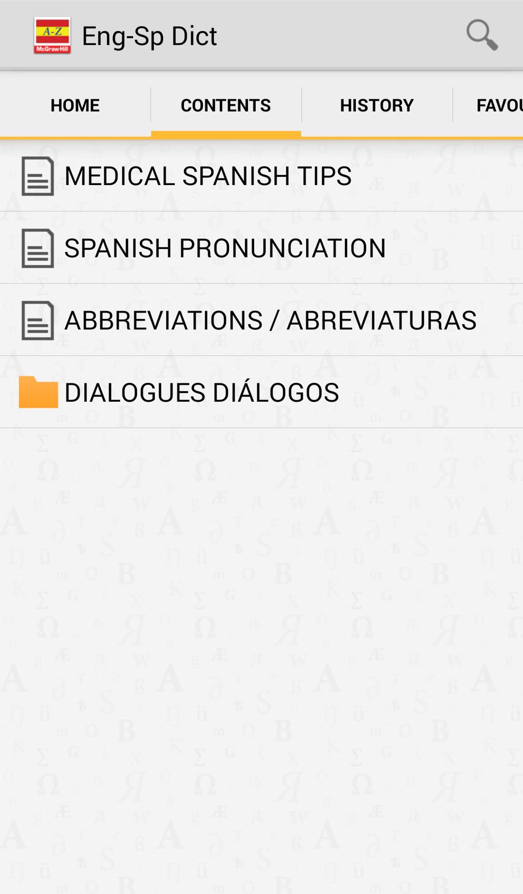English-Spanish/Spanish-English Medical Dictionary Screenshot 4