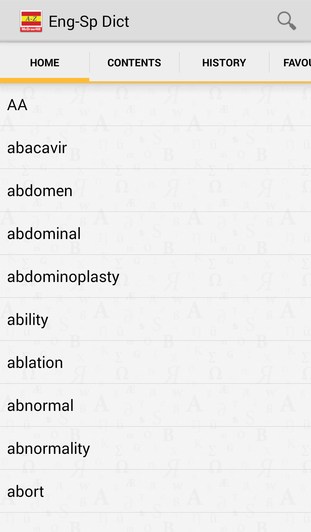English-Spanish/Spanish-English Medical Dictionary Screenshot 3
