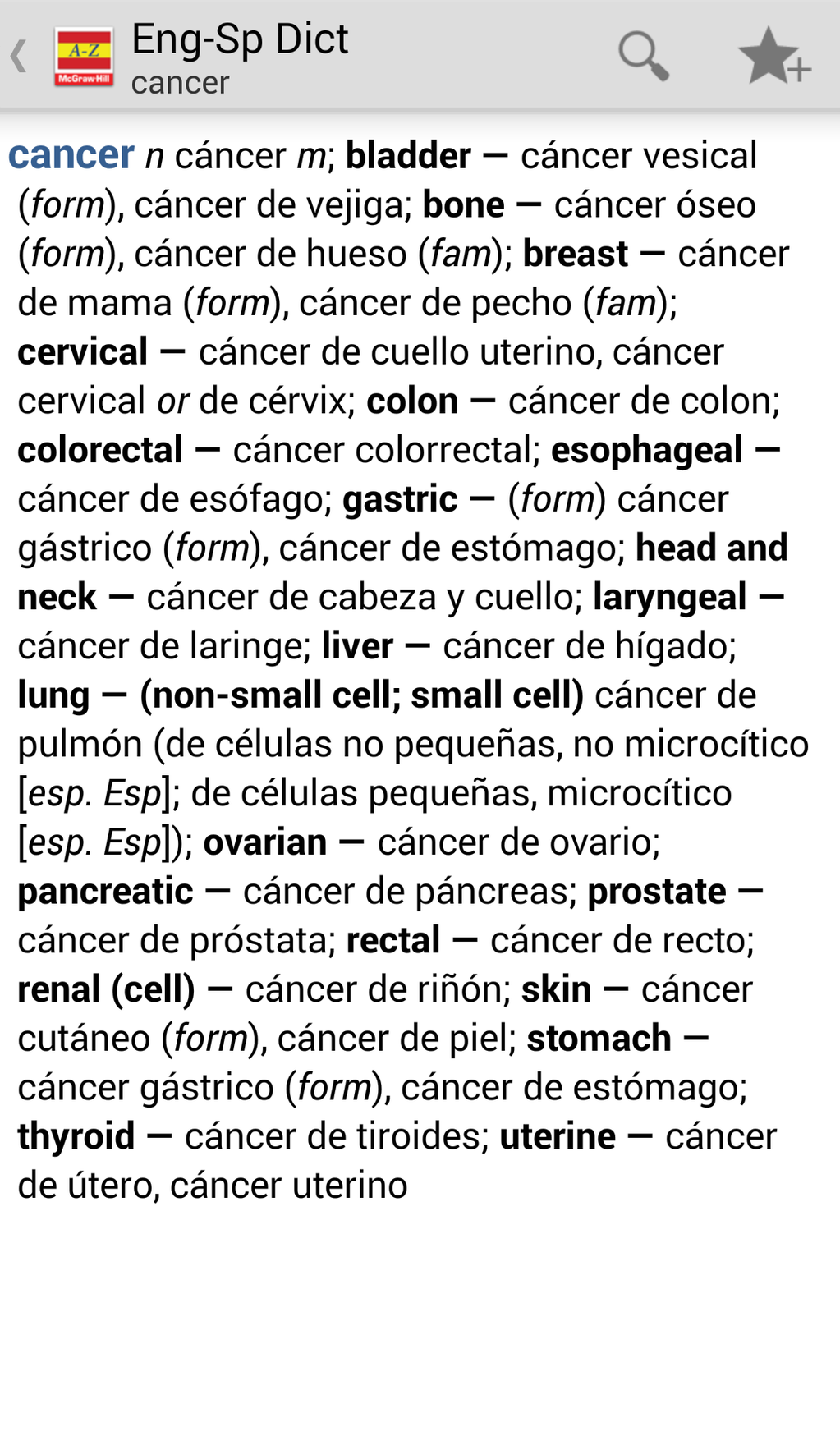 English-Spanish/Spanish-English Medical Dictionary Screenshot