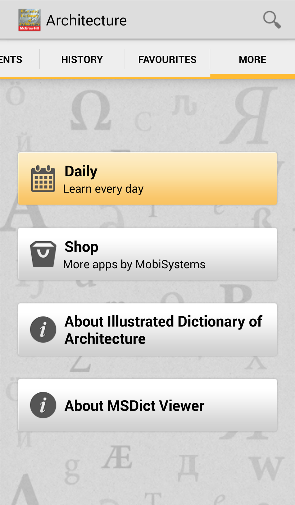 Illustrated Dictionary of Architecture Screenshot 6
