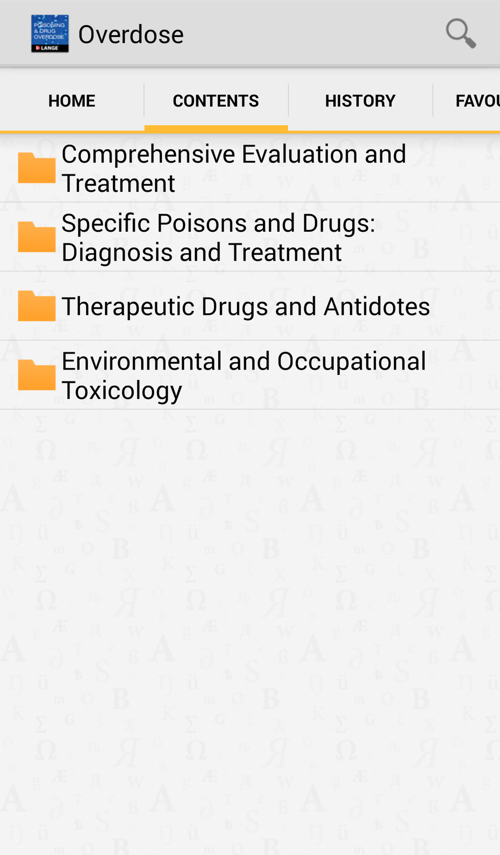 Poisoning and Drug Overdose Screenshot 3