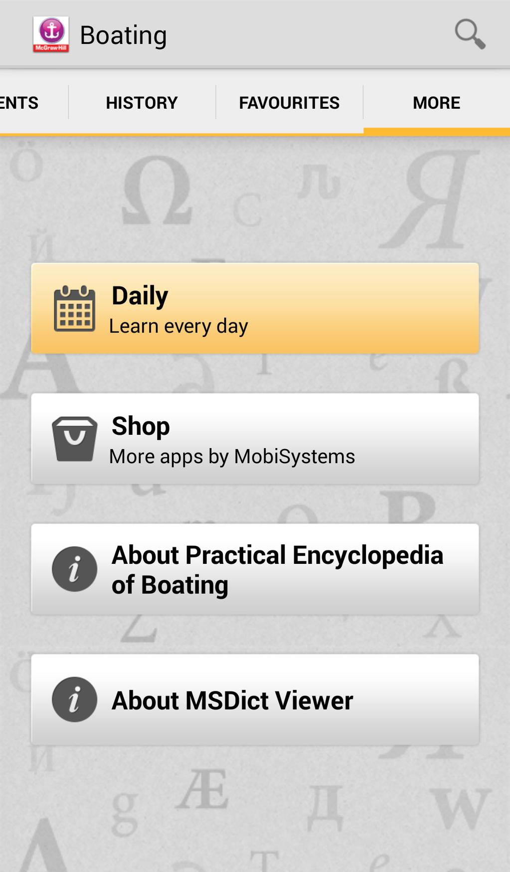 The Practical Encyclopedia of Boating Screenshot 5