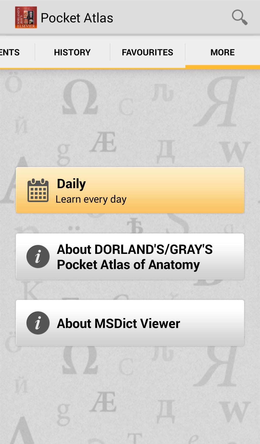Dorland's Gray's Pocket Atlas of Anatomy Screenshot 6