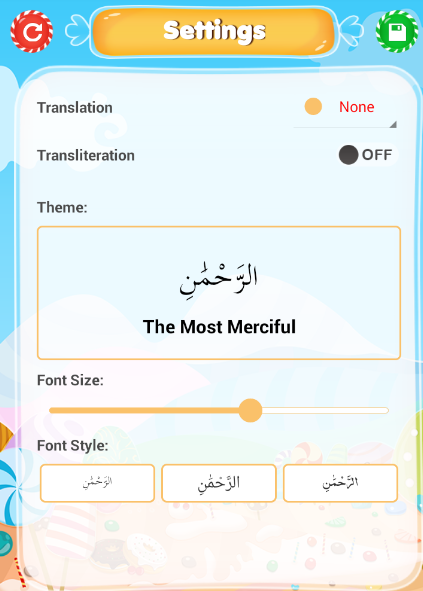 10 Surah for Kids Word By Word Screenshot 5