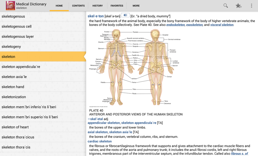 Dorland's Illustrated Medical Dictionary, 32nd Edition Screenshot 6