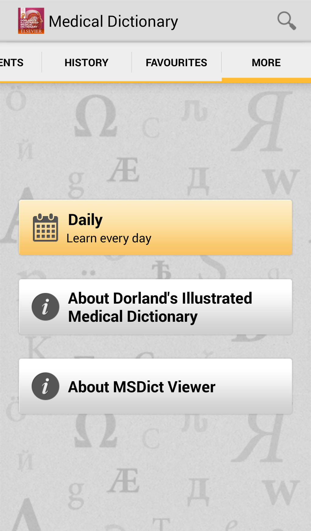 Dorland's Illustrated Medical Dictionary, 32nd Edition Screenshot 5