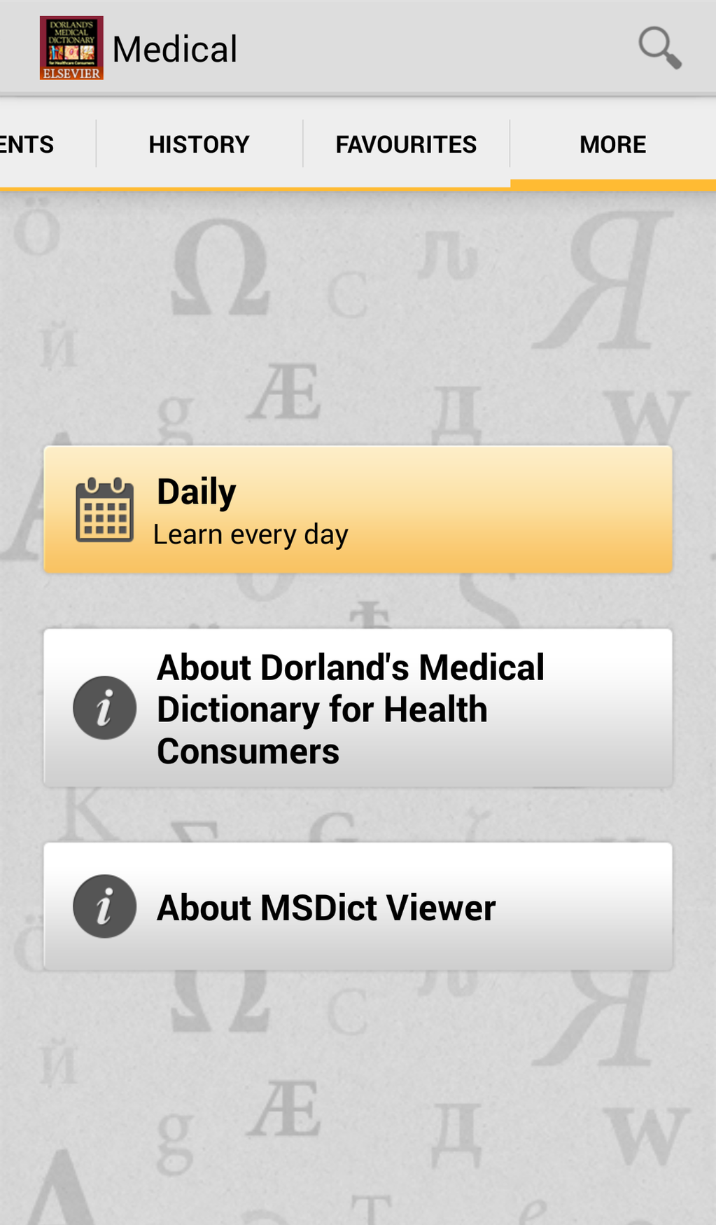 Dorland's Medical Dictionary Screenshot 15