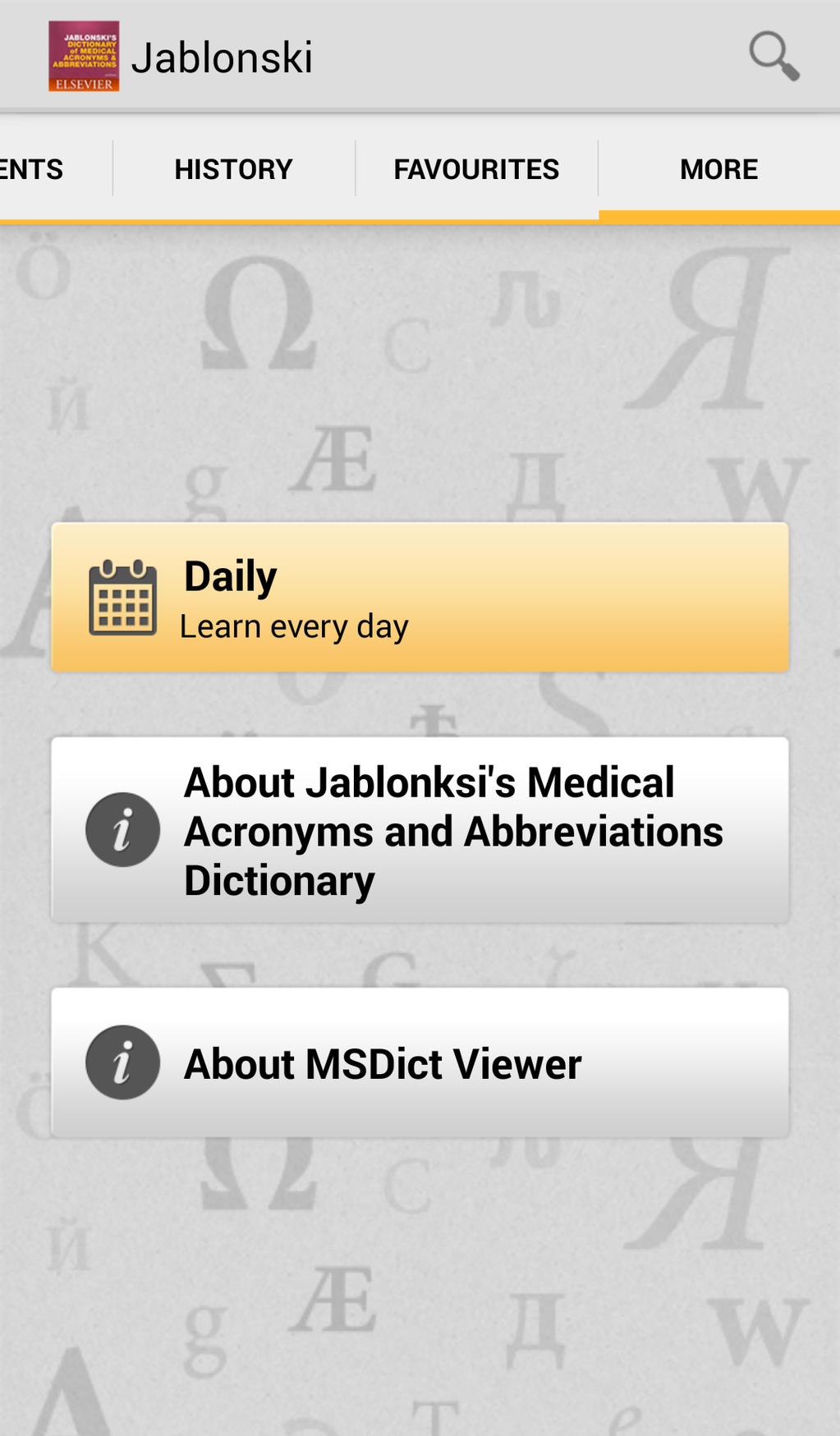 Dorlands Dictionary of Medical Acronyms and Abbriviations Screenshot 12