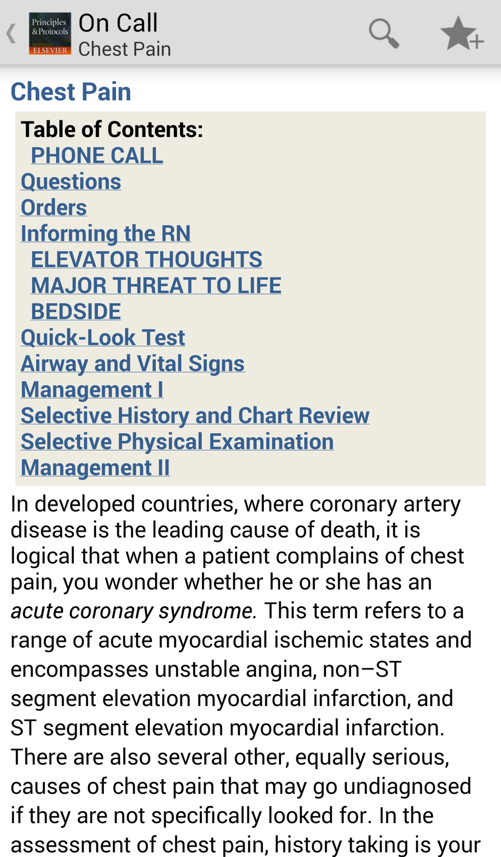 On Call Principles and Protocols Screenshot 9