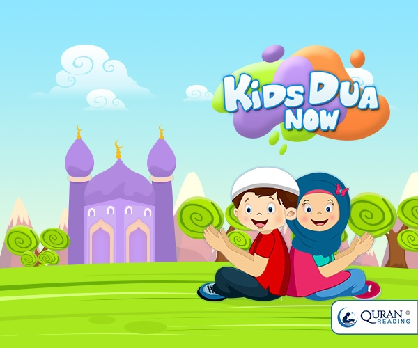 Kids Dua Now - Word By Word Screenshot