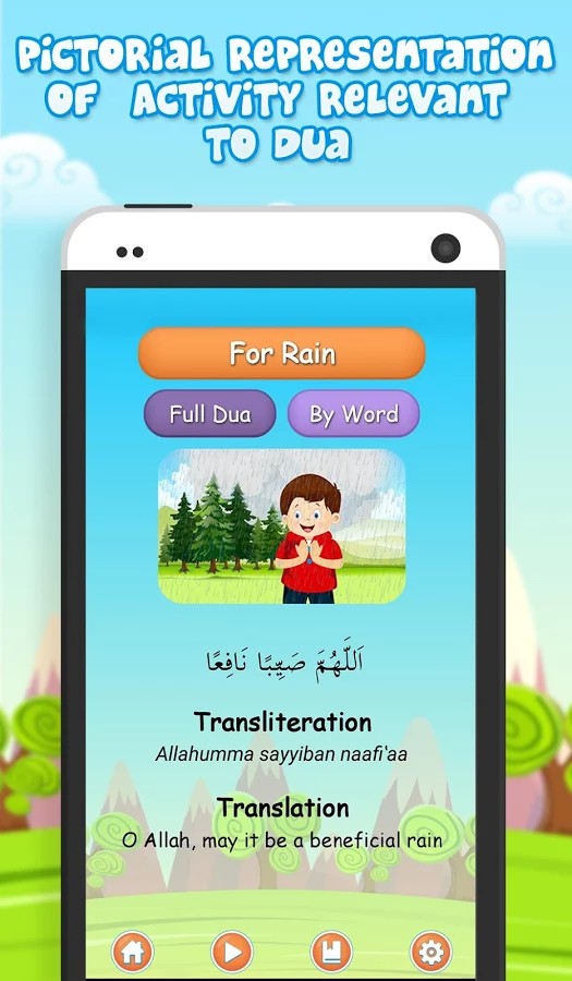 Kids Dua Now - Word By Word Screenshot 3