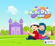Kids Dua Now - Word By Word 1