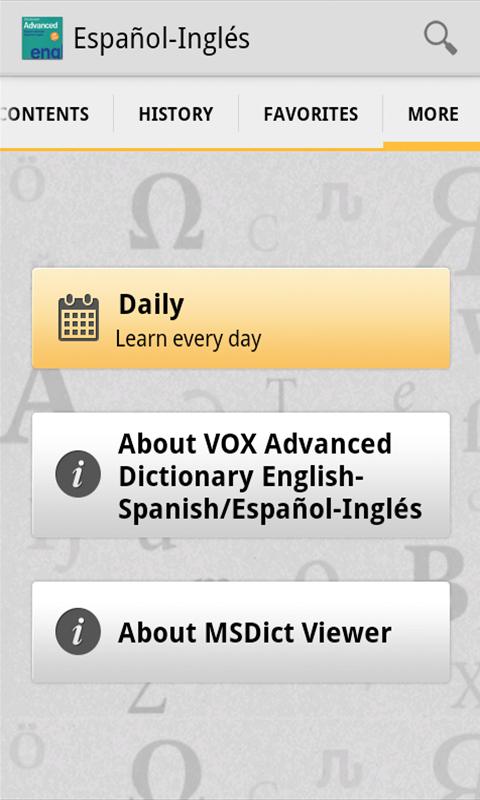 Vox Advanced EnglishSpanish Dictionary Screenshot 7