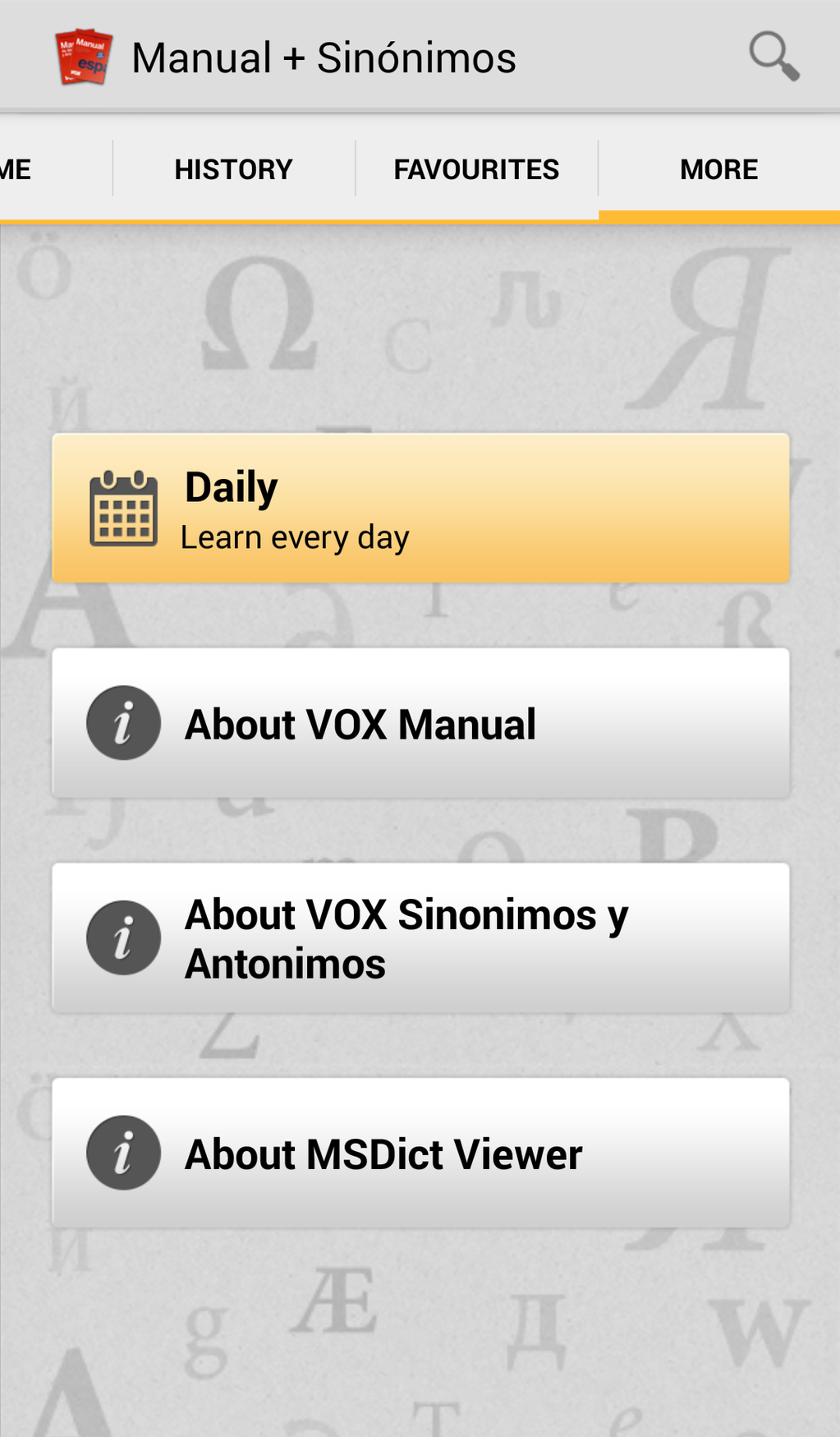 Vox Compact Spanish Dictionary and Thesaurus Screenshot 5