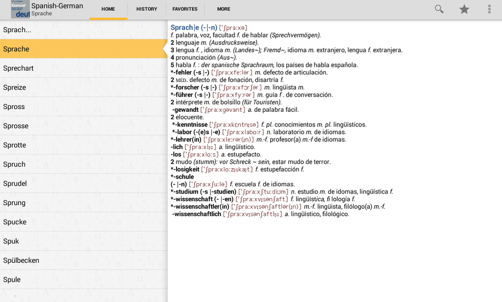 Vox Essential GermanSpanish Dictionary Screenshot 5