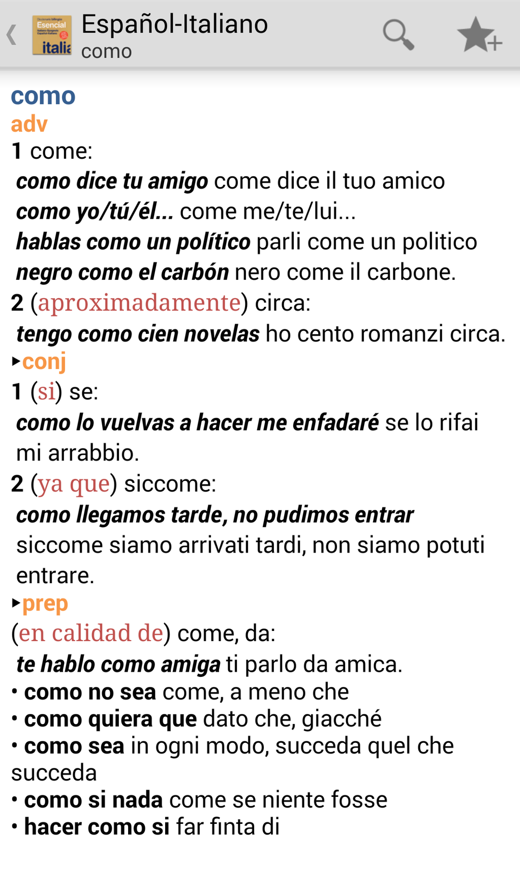 Vox Essential ItalianSpanish Dictionary Screenshot 1
