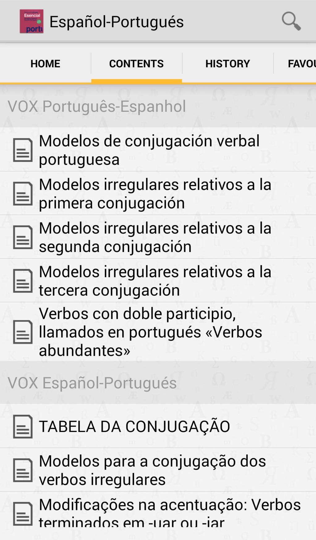Vox Essential PortugueseSpanish Dictionary Screenshot 2