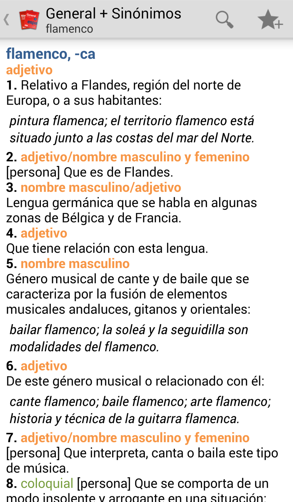 Vox General Spanish Dictionary and Thesaurus Screenshot 4