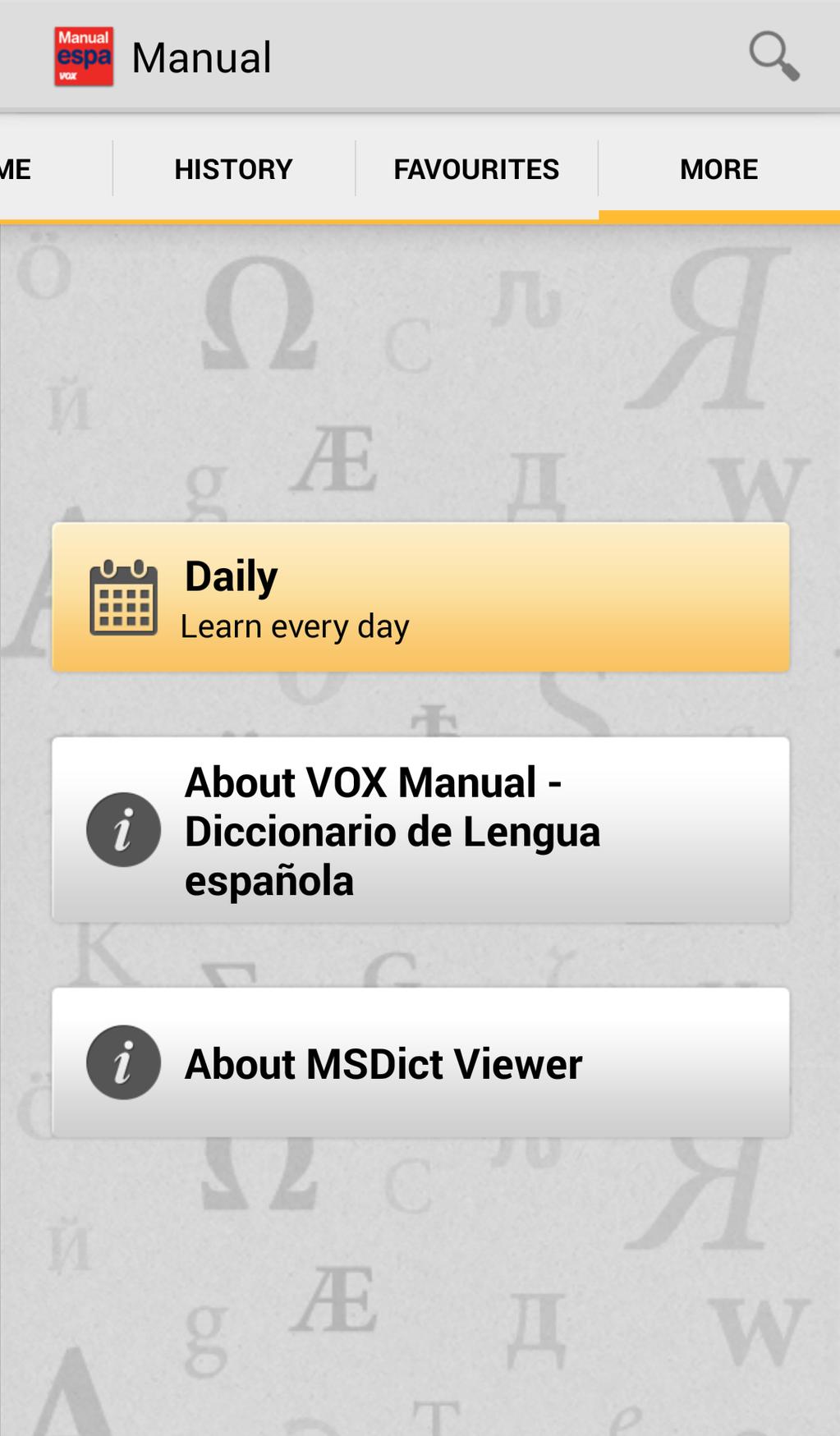Vox Spanish Advanced Dictionary Screenshot 4