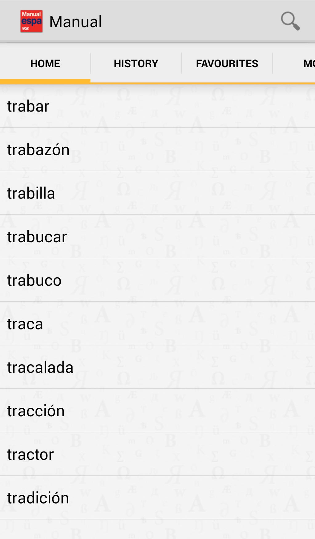 Vox Spanish Advanced Dictionary Screenshot 2