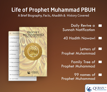 Life of Prophet Muhammad PBUH Screenshot 1