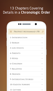 Life of Prophet Muhammad PBUH Screenshot 5