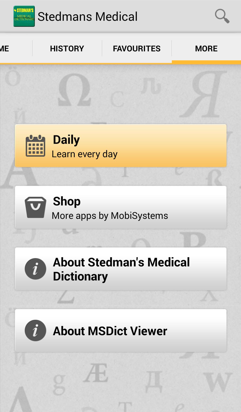 Stedman's Medical Dictionary Screenshot 7