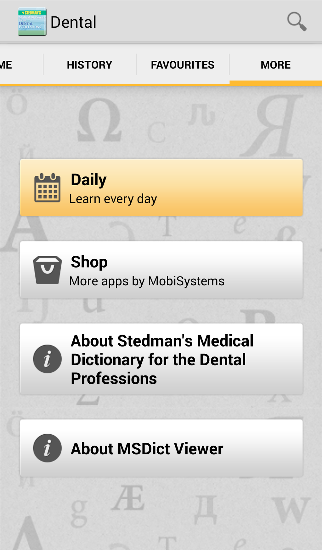 Stedman's Medical Dictionary for the Dental Professions Screenshot 4