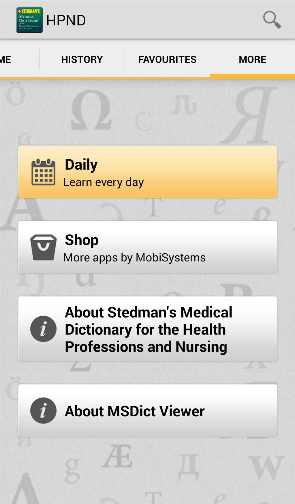 Stedman's Medical Dictionary for the Health Professions and Nursing Screenshot 4