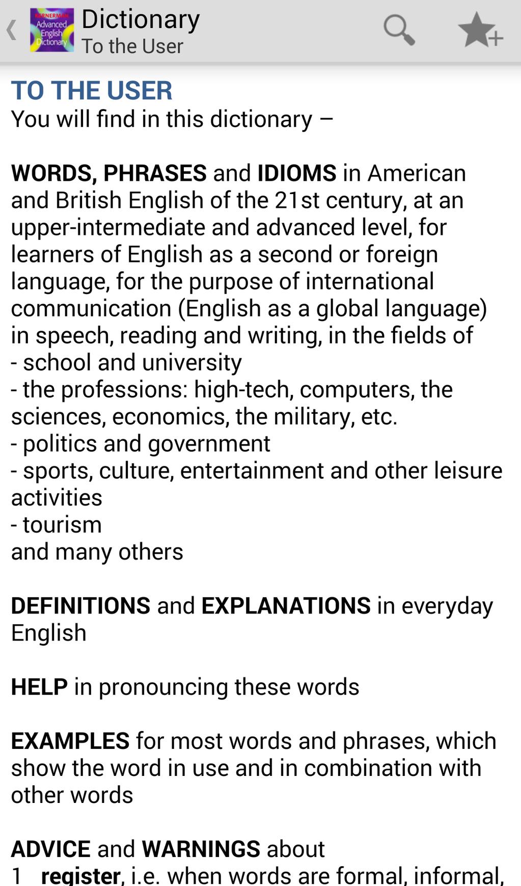 Kernerman Advanced English Dictionary Screenshot