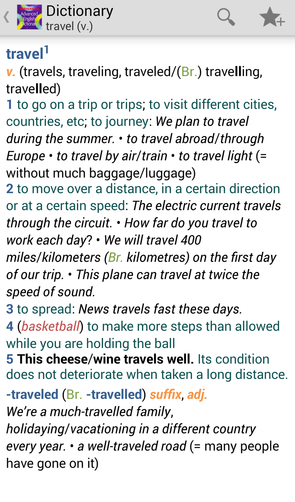 Kernerman Advanced English Dictionary Screenshot 2