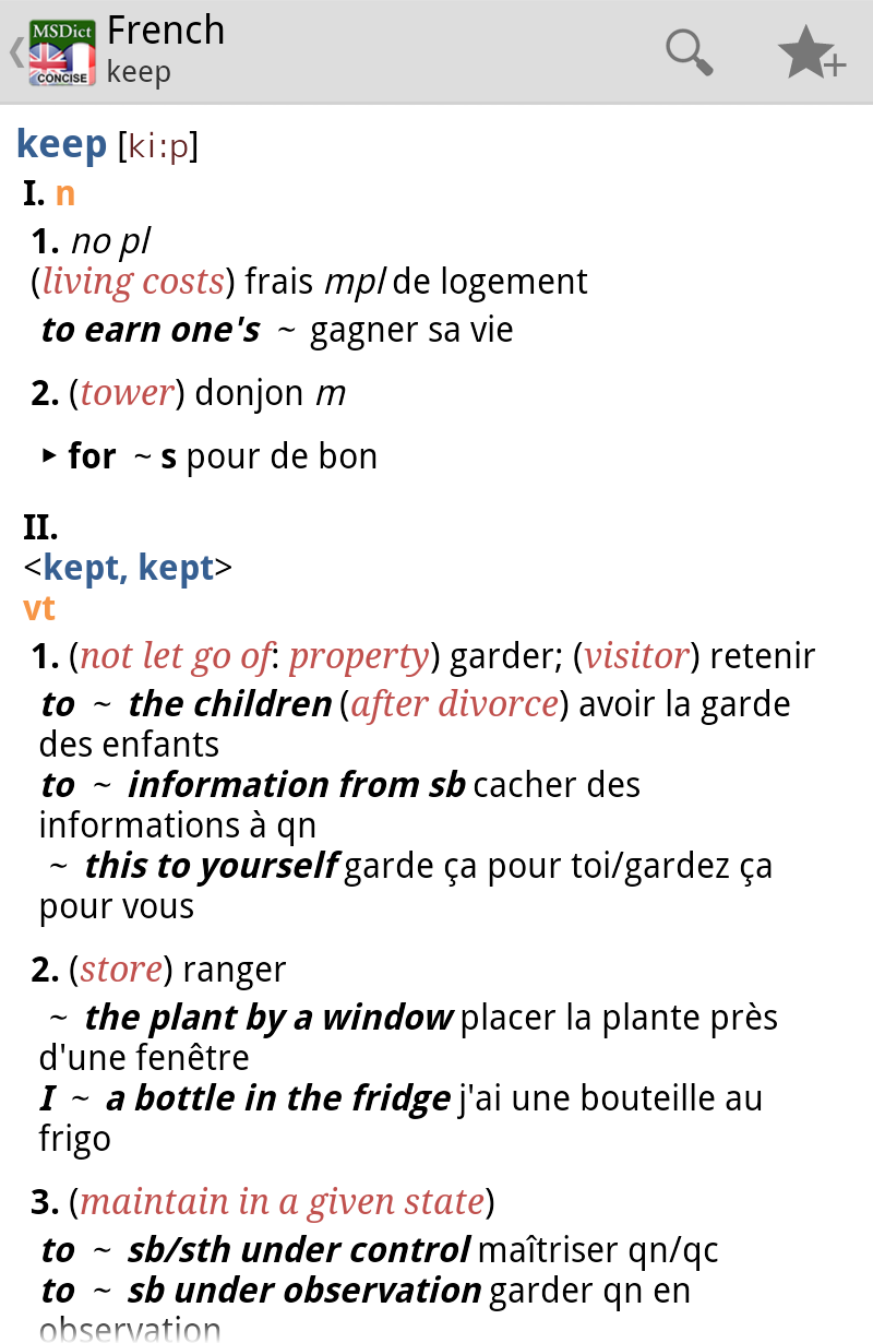 Dictionary English  French CONCISE Screenshot