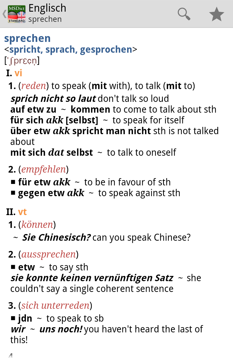 Dictionary English  German STANDARD Screenshot 1