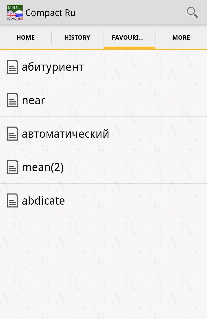 Dictionary English  Russian CONCISE Screenshot 3