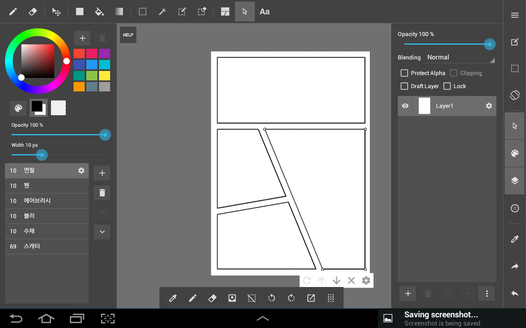 MediBang Paint Screenshot 3
