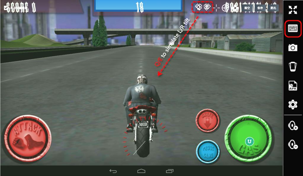 MEmu Screenshot 5