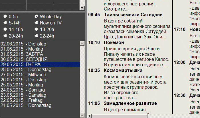 Russia TV - HD IP Player Screenshot 7