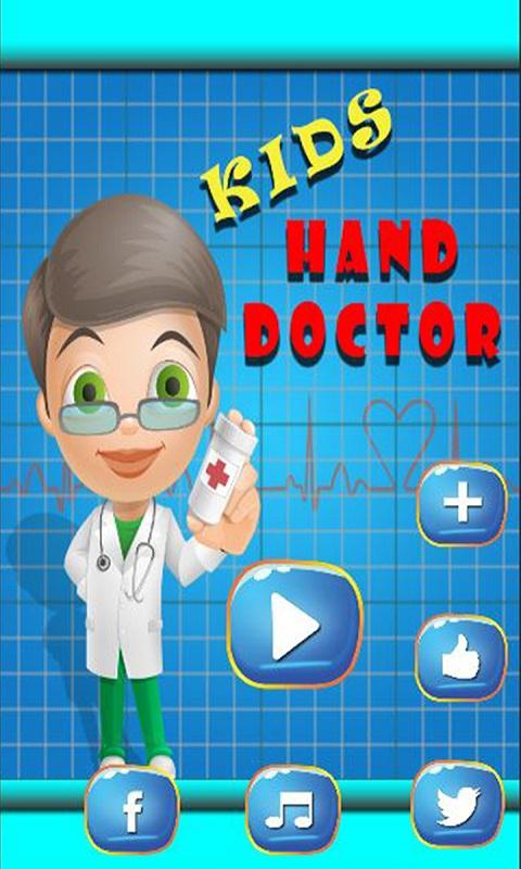 Little Hand Doctor Screenshot 5