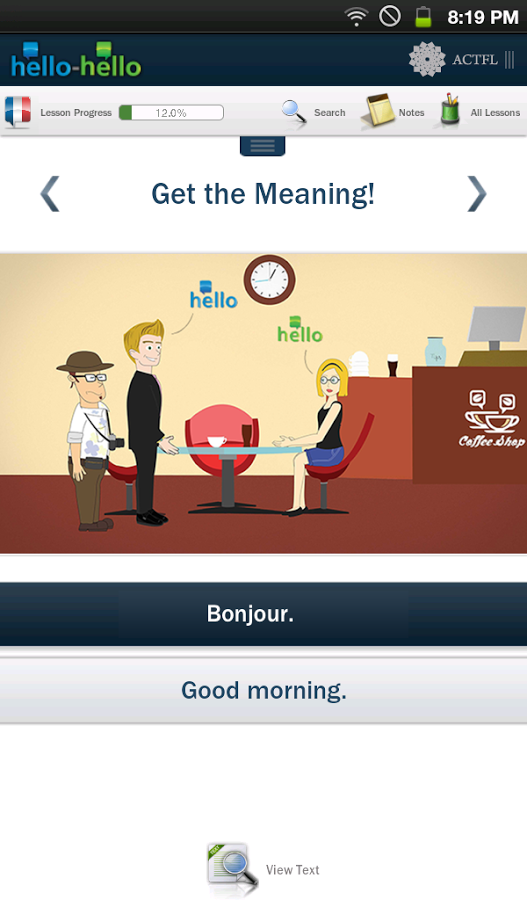 Learn French Hello Hello Screenshot