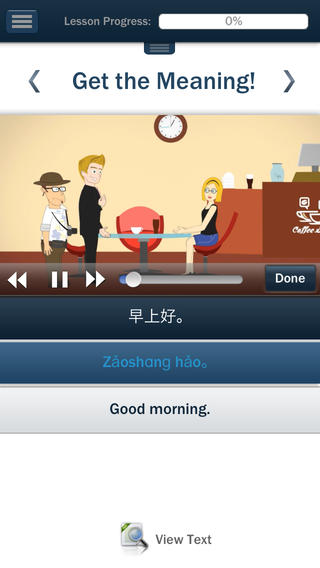 Learn Chinese with Hello Hello Screenshot