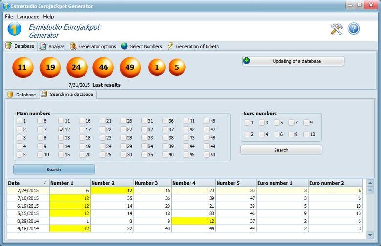 Esmistudio EuroJackpot Generator Screenshot