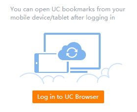 UC Browser PC Screenshot 3