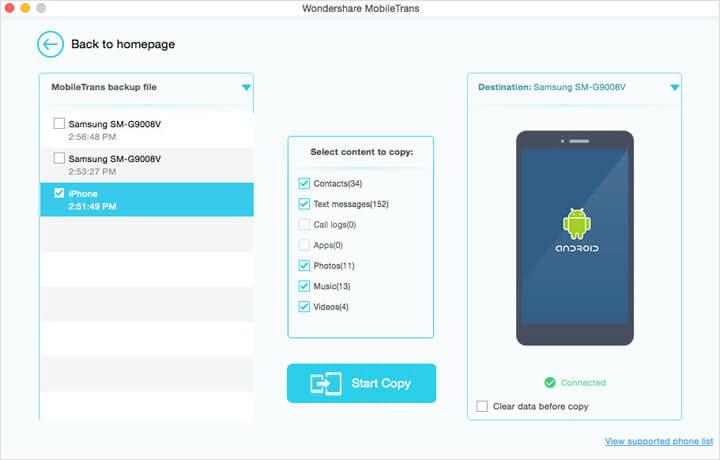 Wondershare MobileTrans for Mac Screenshot 3