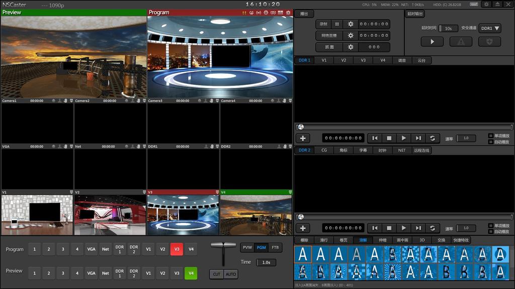 NSCaster Screenshot
