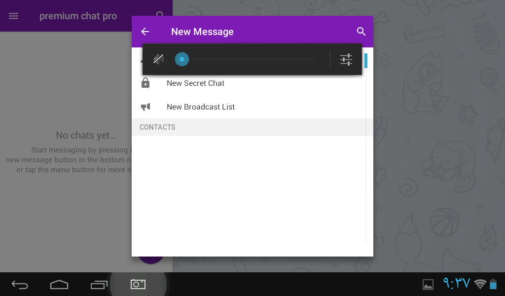 premium chat Screenshot 4
