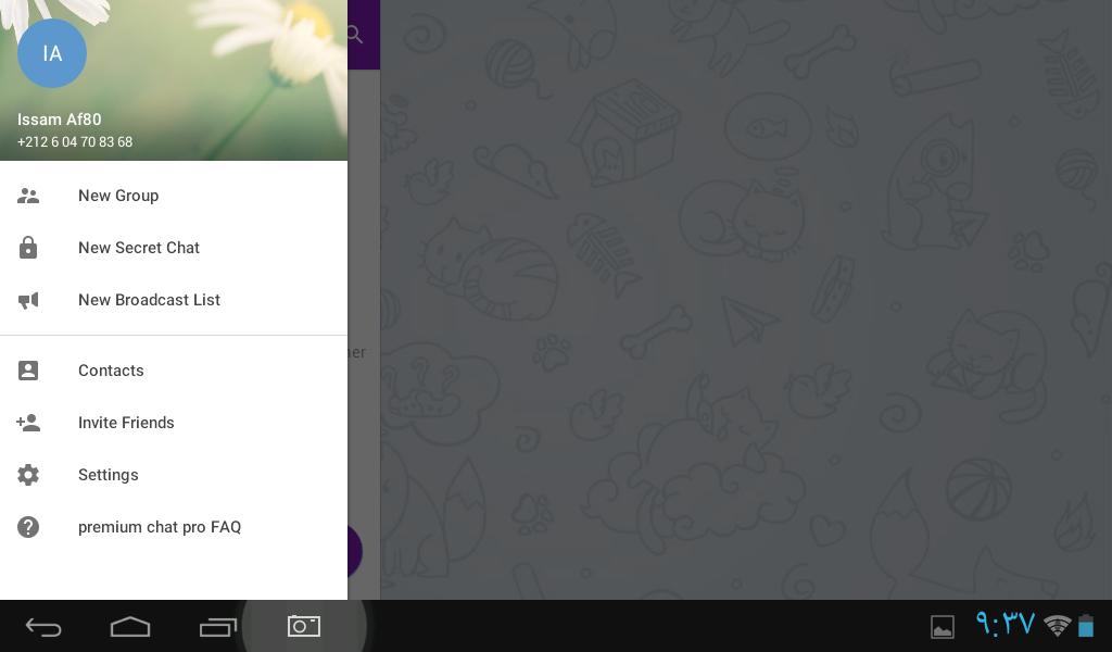 premium chat Screenshot 6