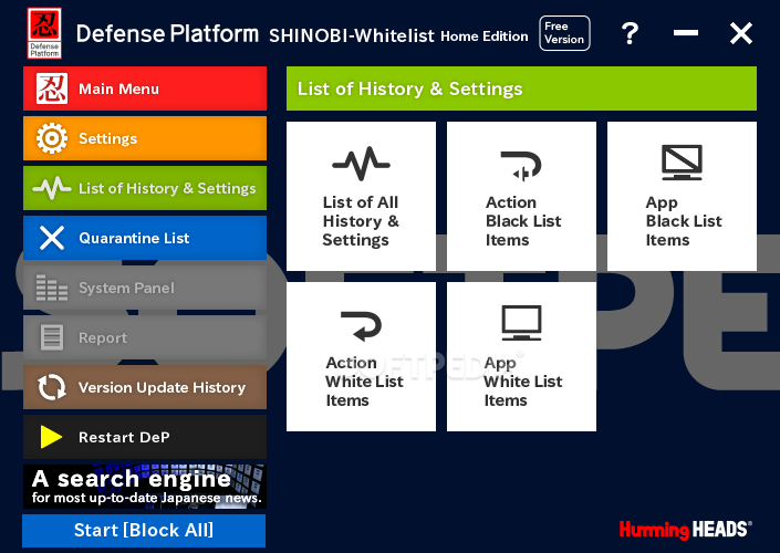 SHINOBI Screenshot 3