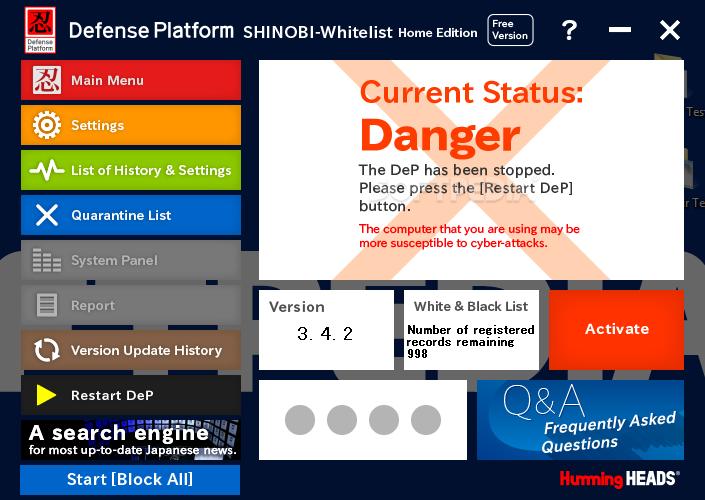 SHINOBI Screenshot 2