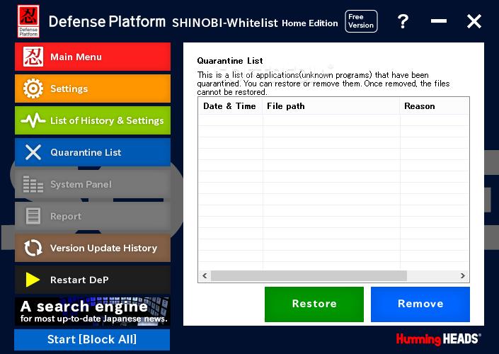 SHINOBI Screenshot 4