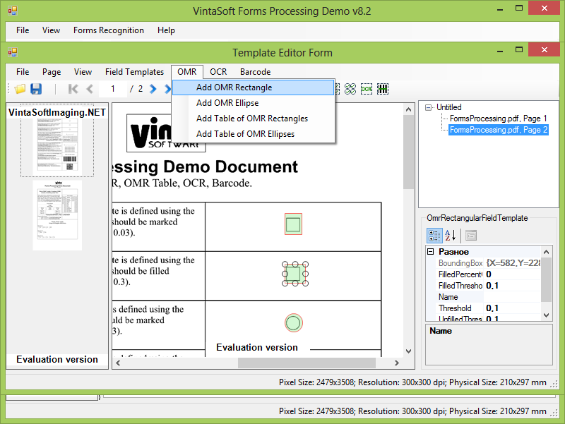 VintaSoft Imaging .NET SDK Screenshot 10